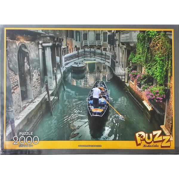 Keskin Color 70*100 2000Liyapboz Venedik 260506-99